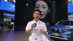 2019广州车展 捷达 视频看展